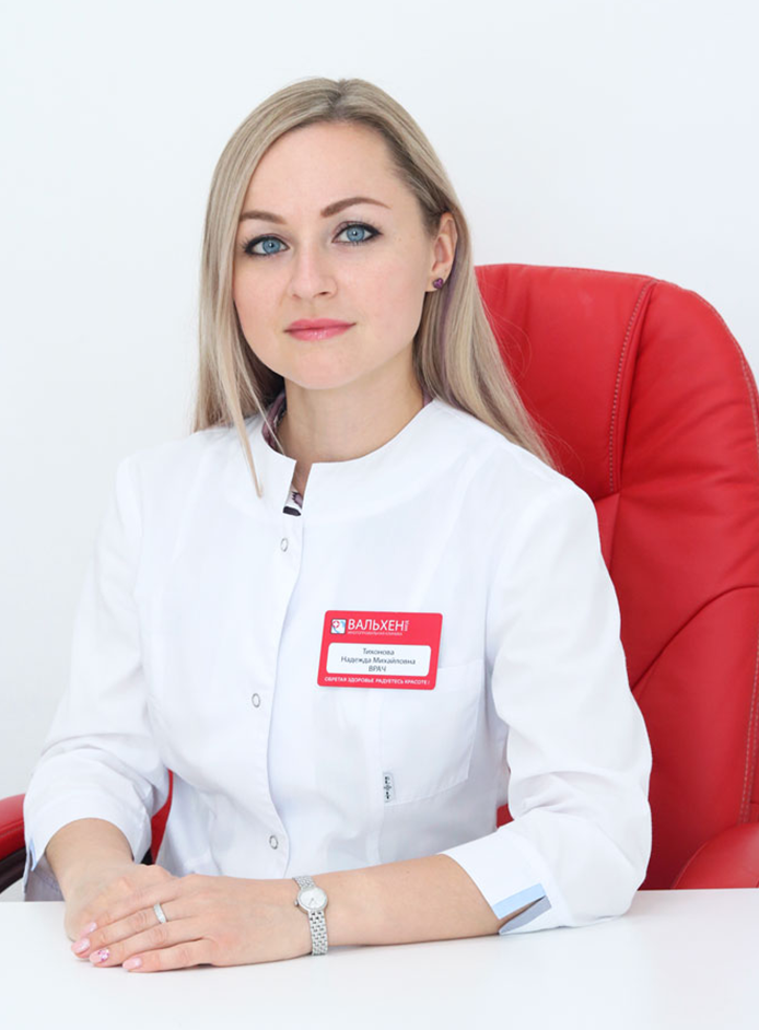 Сакеева Марина Олеговна