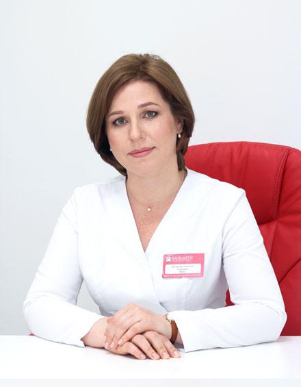 Дерматолог-косметолог Бичурина Н.Ю.