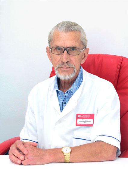 Врач-андролог Маркелов В.М.